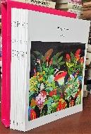화가의 꽃 - 강주영 외 총9명의 꽃그림,케이스(B급)있음- -새책수준-아래사진,설명참조-