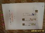 메가엠디 / SM 208 Organic Chemistry Bible SUB NOTE PEET / 김선민 -사진의책만있음.꼭설명란참조