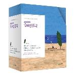 (최상급) 2021년형 고등학교 해법문학 10종 문학 참고서 (천재교육) (전6권) (가47-5)