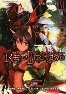 RPF レッドドラゴン 6 第六夜(下) 果ての果て (星海社FICTIONS) (單行本)