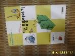 장문산 / 키존 동물이야기 / 에프라임 키존. 이계숙 옮김 -96년.초판