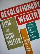 Revolutionary Wealth (Hardcover)