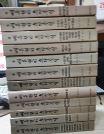 매튜헨리 요약주석 (1~12권) / 총12권 / 기독교문사