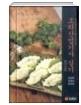 조리산업기사 실기 - 한국산업인력공단 출제 기준에 따른 한식조리 초판 발행