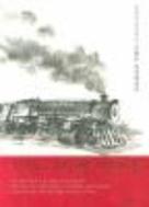 기차는 8시에 떠나네 - 아름다운 리버럴리스트 서병호의 자전적 에세이,  (초판1쇄)