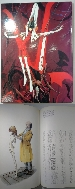 The Five Star Stories (Anime Artbook) PLASTIC STYLE - MAMORU NAGANO 1997-1999 (ISBN: 4924930954)