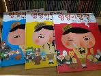 문학수첩) 엉덩이탐정