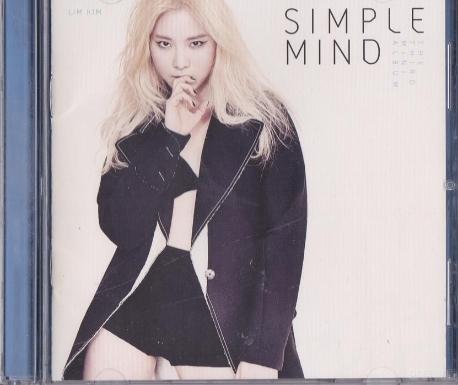 김예림 (투개월) - Simple Mind (3RD MINI ALBUM) (홍보용 음반)