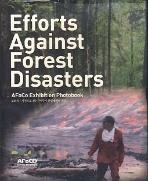 EFFORTS AGAINST FOREST DISASTERS (사진으로 보는 아시아 산림재해와 희망)