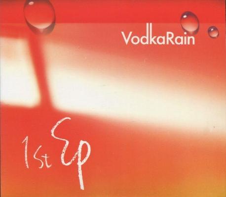 보드카 레인 (Vodka Rain) - 1st EP