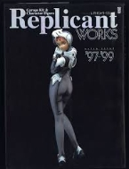 Replicant Works 97-99 GarageKit & CharacterFigure