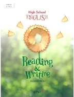(최상급) 2021년형 고등학교 영어 읽기 쓰기 교과서 (High School ENGLISH Readin&Writing) (2-2)