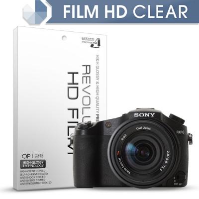 [프로텍트엠/PROTECTM] 레볼루션HD 올레포빅 고광택 액정보호필름 2장 디지털카메라 CAMERA SONY 소니 DSC-RX10