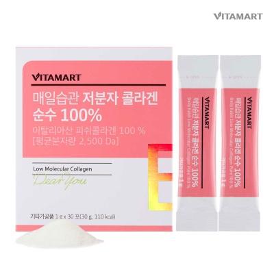 [비타마트] 매일습관 저분자 콜라겐 100% 30포