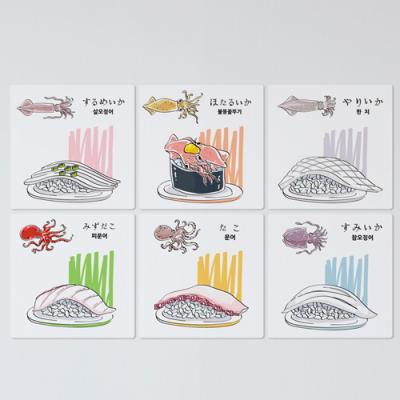 if362-멀티액자_연체동물초밥