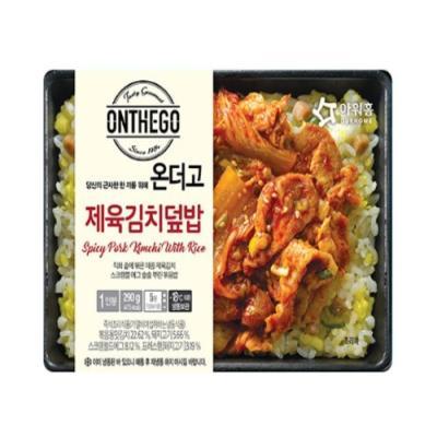 [아워홈] 온더고 제육김치덮밥(290g)