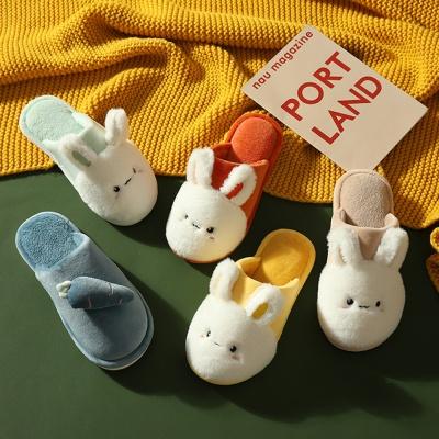 [클라모프] 겨울 극세사 토끼 당근 실내화