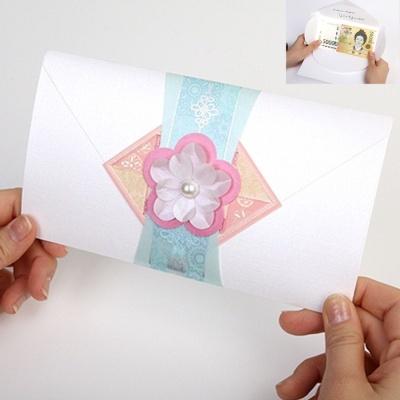 손자 손녀 자녀 설날 명절 품위 세배돈 용돈 봉투