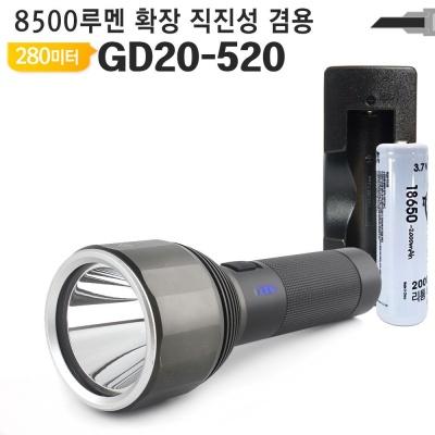 해루질 LED랜턴 GD20 520써치라이트 탐조등 LED후레쉬