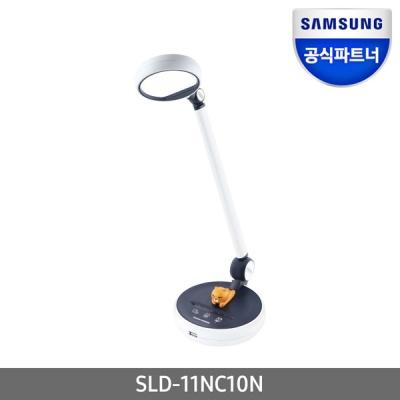 카카오 라이언 학습용/책상/공부 LED 스탠드 SLD-11NC10N