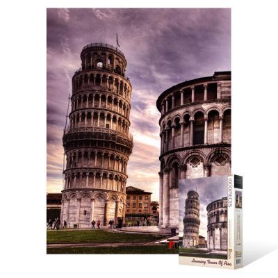 1000피스 직소퍼즐 - 피사의 사탑 해질녘 풍경
