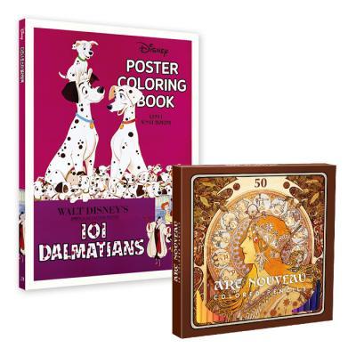 디즈니 포스터 컬러링북 + 아르누보 50색 색연필