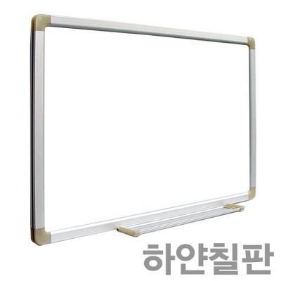 하얀칠판 85×120cm 화이트보드 펜아저씨 칠판 백판 보드판 게시판