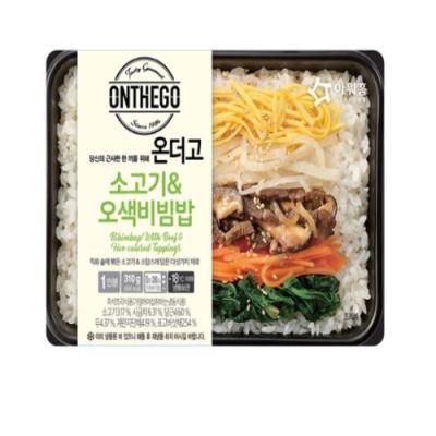 [아워홈] 온더고 소고기&오색비빔밥(310g)