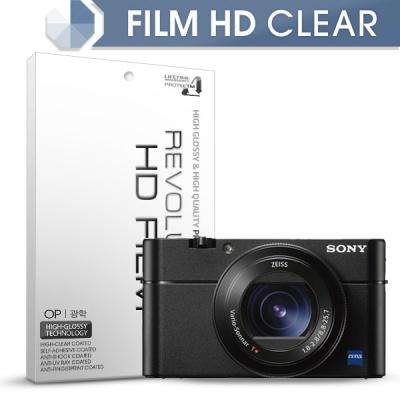 [프로텍트엠/PROTECTM] 레볼루션HD 올레포빅 고광택 액정보호필름 2장 디지털카메라 CAMERA SONY 소니 DSC-RX100M4/RX100M5