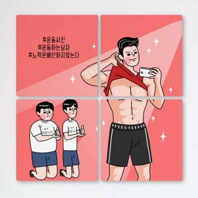 cf114-멀티액자_운동하는남자
