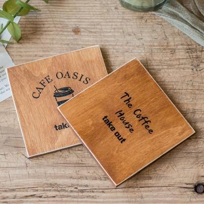 국산 사각 나무 인테리어 우드 티코스터 컵받침 커피