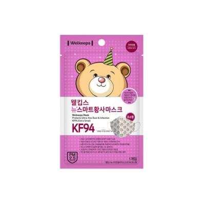 웰킵스 뉴 스마트 황사마스크 초소형 KF94 1장