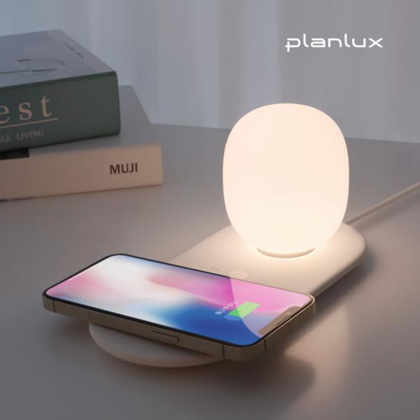 플랜룩스 모프 LED무드등 조명 휴대폰무선충전 취침등