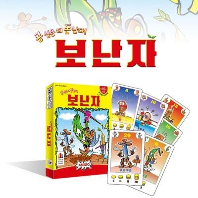 초등학생 어린이 카드 보드 게임 실내 놀이용 보난자