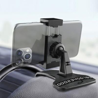 차량용 대시보드 마운트 홀더 집게형 스마트폰거치대