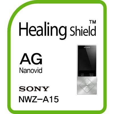 [힐링쉴드] 소니 워크맨 NWZ-A15 AG Nanovid 지문방지 액정보호필름 2매(HS143797)