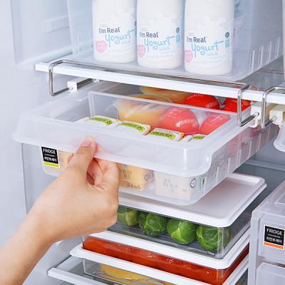 냉장고 레일저안트레이 2호(25cm)