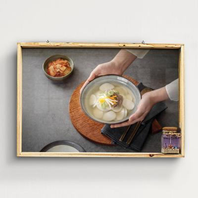 tg730-우드프레임액자_정갈한떡국(대형)