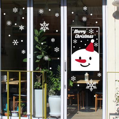 제제데코 크리스마스 눈꽃 스티커 장식 CMS4J101