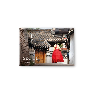 한국 여행마그넷 기념품 북촌한옥마을소녀_인테리어자석