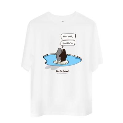 유기묘 유기견 기부 티셔츠 PENGUIN