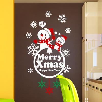 제제데코 크리스마스 눈꽃 스티커 장식 CMS4J032