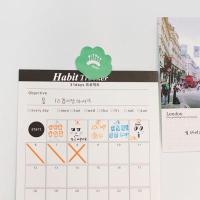 ICIEL habit traker - 31days 목표달성플래너