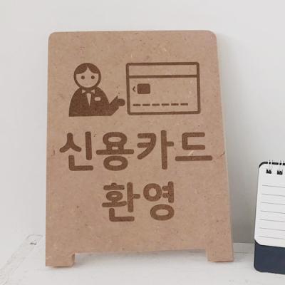 ir477-각인액자_신용카드환영