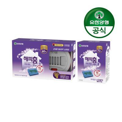 해피홈 New 파워매트형 전기훈증기+리필60매+리필72매