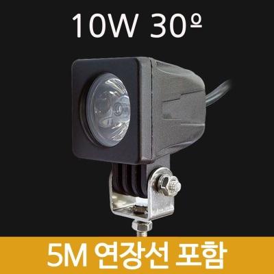 LED 써치라이트 작업등 사각형 12V10W 해루질 선5m