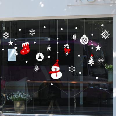 제제데코 크리스마스 눈꽃 스티커 장식 CMS4J103