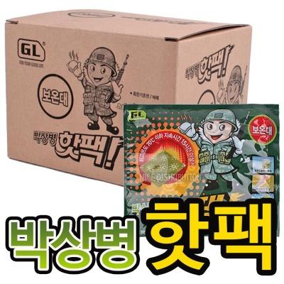 박상병 핫팩 x1박스(10개)손난로 군용 포켓용 대용량