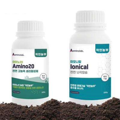 아미노산 이오니칼 액체 비료 500ML 착한농부 영양제