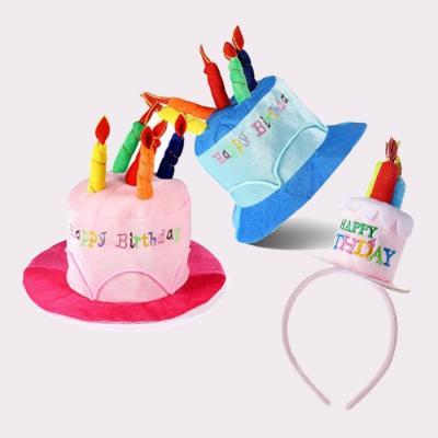 갓샵 파티 이벤트 케이크 생일 축하 머리띠 모자 4종